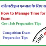 Manage Time for Competition Exam