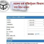 Uttar Pradesh Online Property Registration