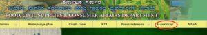 Karnataka New Ration Card form