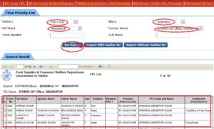 odisha new ration card list online
