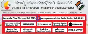 Karnataka Voter List Portal