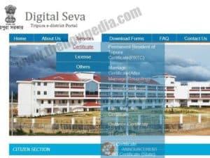 Tripura E District