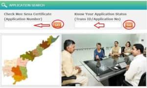 AP caste certificate online form meeseva ap
