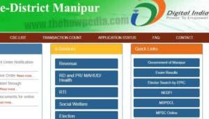 Manipur E Services
