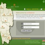 e District Mizoram Online Portal