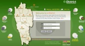 e District Mizoram Online Portal