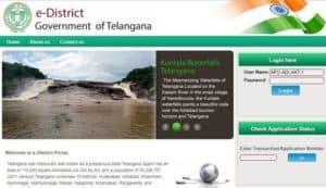 e District Telangana