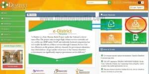 Harayana Caste Certificate Online Portal