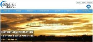 Odisha Caste Certificate Portal
