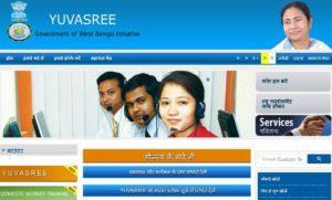 Yuvasree Arpan