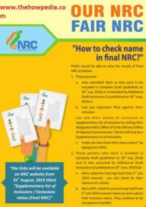 latest assam nrc draft