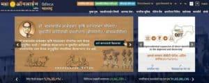 Mahaonline Services Portal