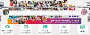 Mp Voter Id Card Online Portal