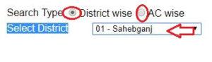 jharkhand voter card