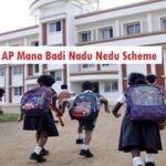 AP Mana Badi Nadu Nedu Scheme