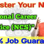 NCS JOB FAIR 2020