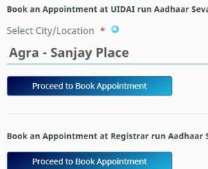 aadhar online apply