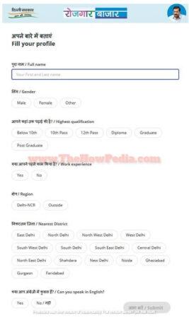 delhi rojgar bajar registration