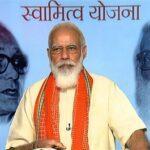 Pradhan Mantri Swamitva yojana