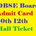 DBSE Admit Card 10th 12th Hall Ticket