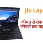 jio laptop booking jiobook specifications
