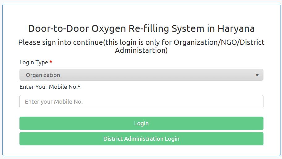 haryana online oxygen refill form