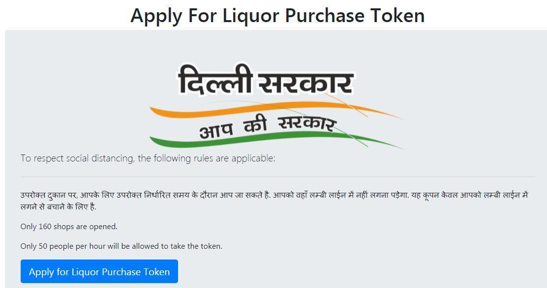 Delhi Sharab Booking