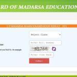 up madarsa board exam result